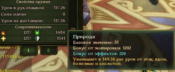 Название: Безымянный1.jpg Просмотров: 633  Размер: 166.2 Кб