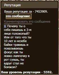 Название: Безымянный1.jpg Просмотров: 724  Размер: 28.2 Кб