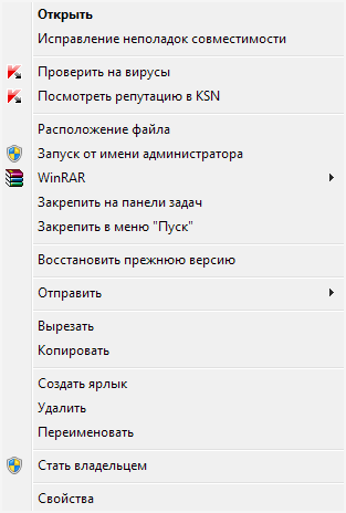 Нажмите на изображение для увеличения Название: App1.png Просмотров: 51543 Размер:11.5 Кб ID:163716