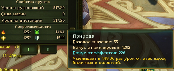 Название: Безымянный1.jpg Просмотров: 694  Размер: 166.2 Кб