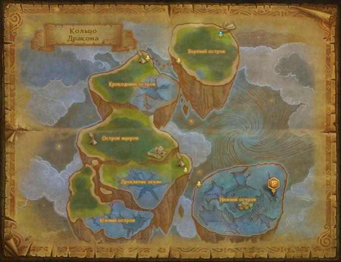 Нажмите на изображение для увеличения Название: Dragon Ring.jpg Просмотров: 9935 Размер:56.5 Кб ID:157185