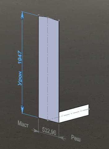 Название: Пропорция МР.jpg Просмотров: 2004  Размер: 29.2 Кб