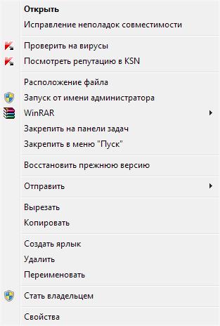 Нажмите на изображение для увеличения Название: App1.png Просмотров: 53100 Размер:11.5 Кб ID:163716
