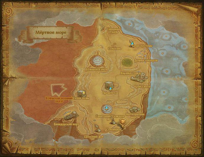 Нажмите на изображение для увеличения Название: Dead Sea.jpg Просмотров: 9877 Размер:234.0 Кб ID:157161