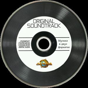 Нажмите на изображение для увеличения Название: music.png Просмотров: 1947 Размер:153.0 Кб ID:102084