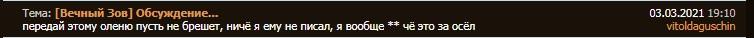 Название: Безымянный.jpg Просмотров: 1370  Размер: 15.4 Кб