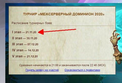 Название: Расписание МЧД.jpg Просмотров: 780  Размер: 31.4 Кб