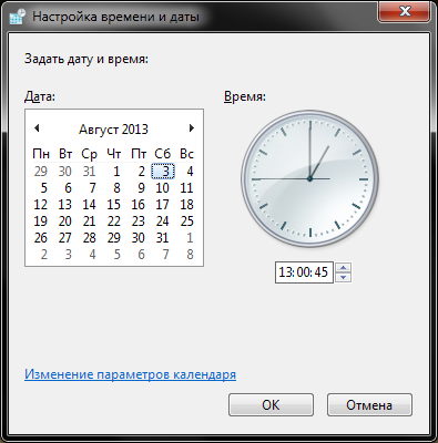 Нажмите на изображение для увеличения Название: Clock.png Просмотров: 50934 Размер:45.9 Кб ID:163740
