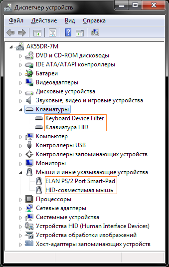 Нажмите на изображение для увеличения Название: Devmgr1.png Просмотров: 51560 Размер:41.5 Кб ID:163725