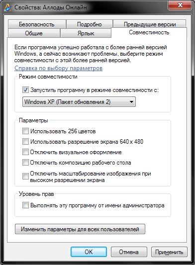 Нажмите на изображение для увеличения Название: App2.png Просмотров: 51232 Размер:35.1 Кб ID:163719