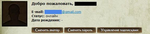 Нажмите на изображение для увеличения Название: Clip2net_151018130157.png Просмотров: 1094 Размер:115.5 Кб ID:217326