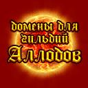 Нажмите на изображение для увеличения Название: dommensforguilds-logo.png Просмотров: 1318 Размер:24.4 Кб ID:98921