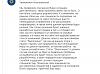 Нажмите на изображение для увеличения Название: Opera Снимок_2019-06-26_035002_games.mail.ru.png Просмотров: 180 Размер:53.5 Кб ID:242081