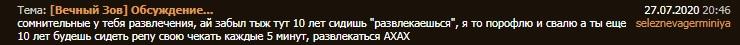 Название: Безымянный3.jpg Просмотров: 1165  Размер: 20.8 Кб