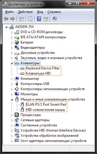 Нажмите на изображение для увеличения Название: Devmgr1.png Просмотров: 51602 Размер:41.5 Кб ID:163725