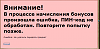 Нажмите на изображение для увеличения Название: пин-код-.PNG Просмотров: 279 Размер:22.6 Кб ID:195579