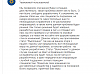 Нажмите на изображение для увеличения Название: Opera Снимок_2019-06-26_035002_games.mail.ru.png Просмотров: 133 Размер:53.5 Кб ID:242081