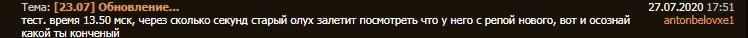 Название: Безымянный1.jpg Просмотров: 1143  Размер: 14.2 Кб