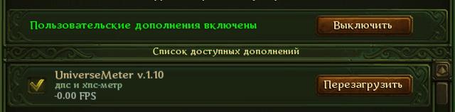 Название: ДПСметр.jpg Просмотров: 1122  Размер: 33.2 Кб