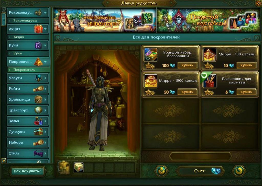 Онлайн игры найти ключи, онлайн игра остров, Универ игры разума , онлайн игры фабрика героев лего, флеш игры онлайн найти отличия
