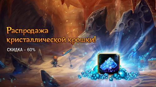 News_sale60.jpg