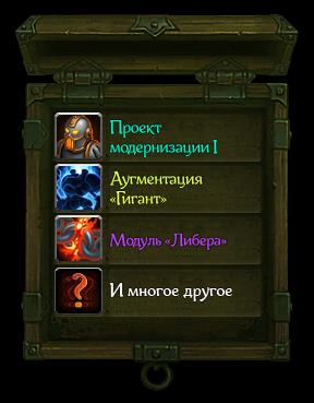 Sunduk_upgrade0618.png