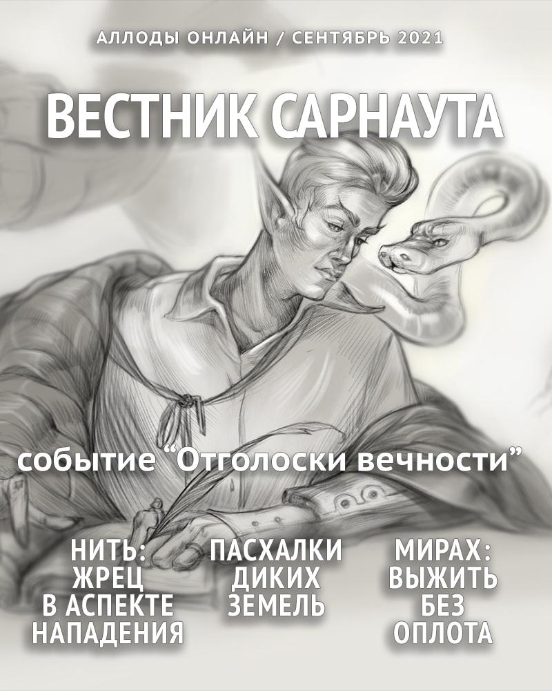 cover_2021_09.jpg