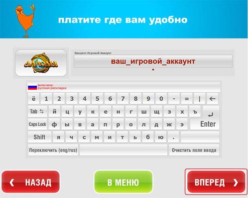 Ссылки. сайт представителя AVON.  Написать нам.  AVON Сургут - Новый...