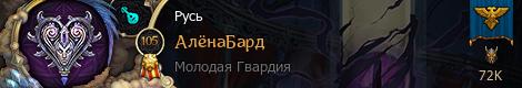 Юзербара нет
